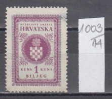 14K1003 / 3 DIN. -  BILJEG , Coat Of Arms  , Revenue Fiscaux Steuermarken Fiscal , Croatia Croatie Kroatien - Croatie