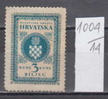 14K1004 / 3 DIN. -  BILJEG , Coat Of Arms  , Revenue Fiscaux Steuermarken Fiscal , Croatia Croatie Kroatien - Croatie