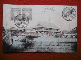 JAPAN NAGASAKI PAIRE TIMBRE CACHET 1908 - Japon