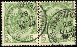"""COB   83  (o) Oblitération """"St Josse-ten-Noode (Ch. De Louvain)""""  En Paire - 1893-1907 Armoiries"""