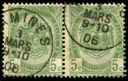 """COB   83  (o) Oblitération """"Tamines"""" T1L  En Paire - 1893-1907 Armoiries"""