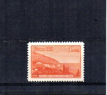 RUSSIA 1959  UNIFICATO 2251 NUOVO MNH ** - 1923-1991 USSR