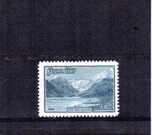 RUSSIA 1959  UNIFICATO 2249 NUOVO MNH ** - 1923-1991 USSR