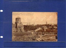 ##(ROYBOX1)- Postcards - Ukraine -Kamianets-Podilskyi - Kamenetz-Podolie - Used 1912 - Ucraina