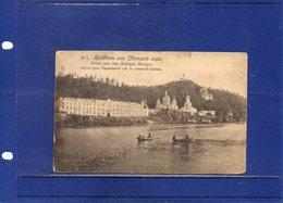 ##(ROYBOX1)- Postcards - Ukraine - Sviatohirsk Lavra -Svyatogorsk Lavra - Gruss Aus Den Heiligen Bergen -  Used 1910 - Ucraina