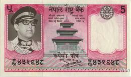 Nepal 5 Rupee (P23a) 1974 Sign 11 -UNC- - Nepal