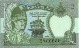 Nepal 2 Rupee (P29b) 1981 Sign 13 -UNC- - Népal