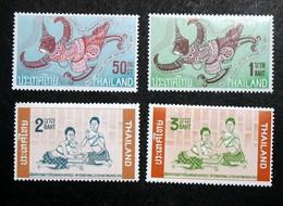Thailand Stamp 1963 International Letter Writing Week (Missing 50 Satang) MNH OG - Thaïlande