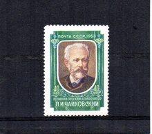 RUSSIA 1958 UNIFICATO 2028 NUOVO MNH ** - 1923-1991 USSR