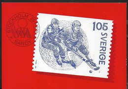 SVERIGE - BANDY - HOCKEY - 25.01.1979 - NUOVA - Francobolli (rappresentazioni)