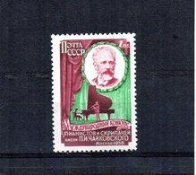RUSSIA 1958 UNIFICATO 2030 NUOVO MNH ** - 1923-1991 USSR