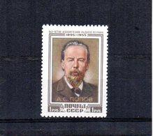 RUSSIA 1955 UNIFICATO 1764 NUOVO MNH ** - 1923-1991 USSR
