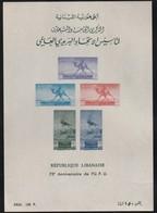 LIBAN - BLOC N° 5 * (1949) 75e Anniversaire De L'U.P.U - Liban