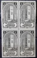 MAROC - N°63 - Neuf SANS Charnière ** / MNH - BLOC DE 4 - Maroc (1891-1956)