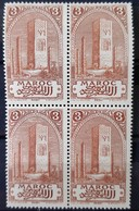 MAROC - N°65 - Neuf SANS Charnière ** / MNH - BLOC DE 4 - Maroc (1891-1956)