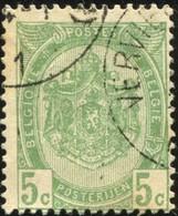 """COB   83  (o) Oblitération """"Verviers""""  Partiel - 1893-1907 Armoiries"""