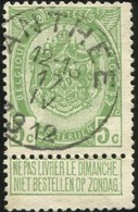 "COB   83  (o) Oblitération ""Anthée"" T2R - 1893-1907 Armoiries"
