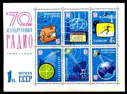 URSS. BF 38 Oblitéré De 1965. Radio/Télévision/Patinage. - Telecom