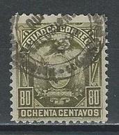 Ecuador Mi 14, Sc 22 O Used - Ecuador