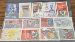 LOT 436907 TIMBRE DE FRANCE NEUF** LUXE FACIALE 5,8 EUROS - France