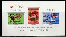 HAITI - BLOC N°33 ** (1971) Surchargé XXVe Anniversaire O.N.U - Haití
