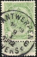 """COB   83  (o) Oblitération """"Antwerpen Anvers 6 L""""  T4R - 1893-1907 Armoiries"""