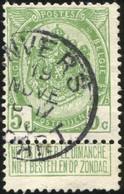 """COB   83  (o) Oblitération """"Anvers (Départ)"""" T1L - 1893-1907 Armoiries"""