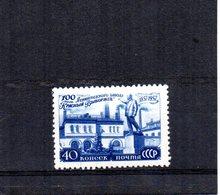 RUSSIA 1957 UNIFICATO 1965 NUOVO TL MLH * - 1923-1991 USSR