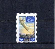 RUSSIA 1957 UNIFICATO 1997 NUOVO TL MLH * - 1923-1991 USSR