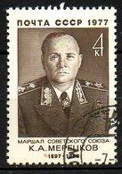 URSS. N°4374 Oblitéré De 1977. Maréchal Meretskov. - Militaria