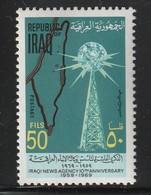 IRAQ / IRAK - N°547 ** (1969) - Iraq
