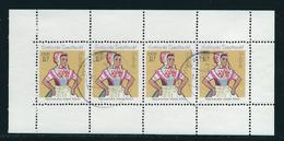 Markenheftchenblatt H-Bl. MiNr. 12 E Rand Links Nicht Durchgezähnt, Gestempelt WERNIGERODE 11.2.72 - DDR