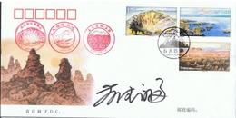 2007 19. Juni Wudalianchi NP Mi CN 3863 - 3865 Sn CN 3593 A - C Schmuckbrief S. Scan - 1949 - ... Volksrepublik