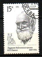 URSS. N°5857 Oblitéré De 1991. Pavlov. - Prix Nobel