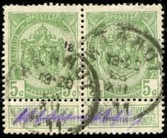 "COB   83  (o) Oblitération ""Hannut"" T2T Paire - 1893-1907 Armoiries"