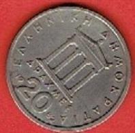 GREECE #   20 Drachmai FROM 1982 - Grèce