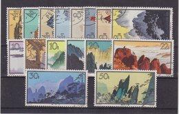 CHINE : N° 1501/16 . OBL . TB . 1963 . ( CATALOGUE YVERT ) . - 1949 - ... République Populaire