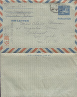 Japan Airmail Postal Stationery Ganzsache Air Letter 38 Yen Aerogramme 1949 LARCHMONT New York USA Wiegand 1. - Aérogrammes