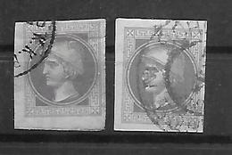 Österreich 1847  Mi 42 Zeitungsmarken  Gestempelt - 1850-1918 Imperium