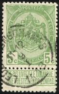 """COB   83  (o) Oblitération """"Leuze-Longchamps"""" T2R - 1893-1907 Armoiries"""
