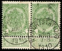 """COB   83  (o) Oblitération """"Namur (Station) """" T1L En Paire - 1893-1907 Armoiries"""