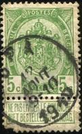 "COB   83  (o) Oblitération ""Spa"" T1L - 1893-1907 Armoiries"