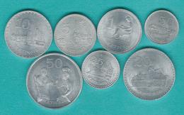 Mozambique - People's Republic - 50 Centavos, 1, 2½, 5, 10, 20 & 50 Meticais (1982 & 1986) - Mozambique