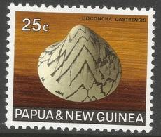 Papua New Guinea. 1968-69 Sea Shells. 25c MH SG 146 - Papouasie-Nouvelle-Guinée