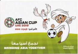 United Arab Emirates / UAE 2019 - Football / Asian Cup / Soccer Postcard (without Stamp) - United Arab Emirates