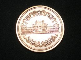 10 Yen - Heisei  JAPON  2000    (lot Sct N°38) - Japon