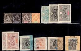 Obock Belle Petite Collection 1892/1894. Bonnes Valeurs. B/TB. A Saisir! - Obock (1892-1899)