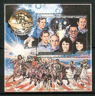 CENTRAFRICAINE 1986 Bloc N° 87 ** Neuf MNH Superbe C 5,50 € Espace Space Navette Challenger Astronautes - Centrafricaine (République)