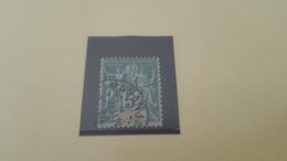 LOT 436961 TIMBRE DE COLONIE GRANDE COMORE OBLITERE N°4 BLOC - Grande Comore (1897-1912)