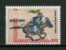 Viêt-Nam 1971 N° 398 ** Neuf MNH Superbe C 2 € Chevaux Horses Postillon - Viêt-Nam